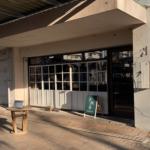 手紙舎つつじヶ丘本店@神代団地(調布市)のんびりランチ