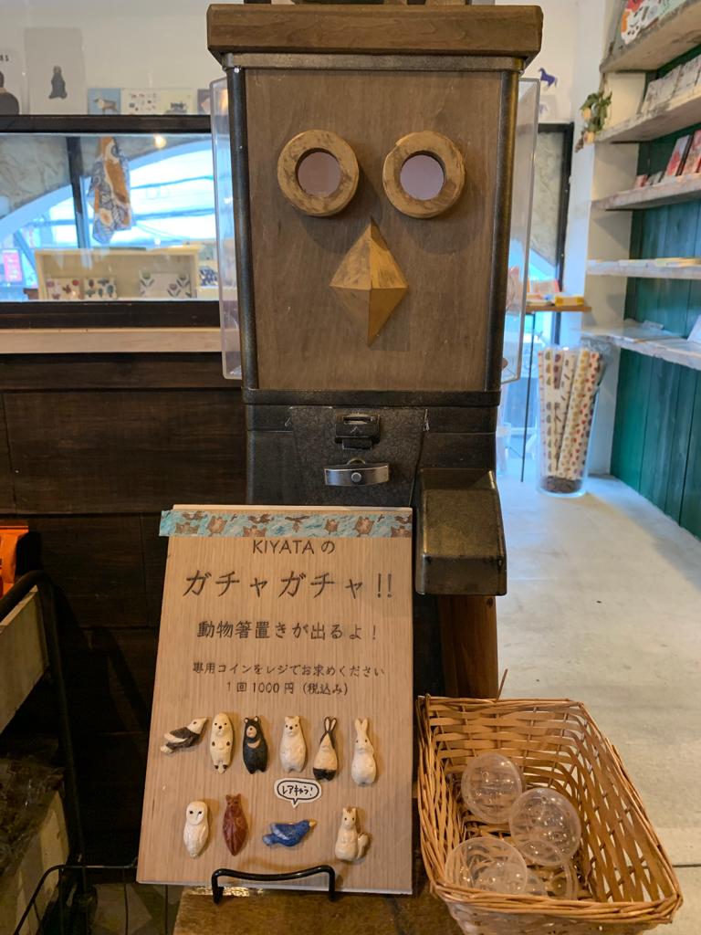 手紙舎 2nd STORY 雑貨 ガチャガチャ