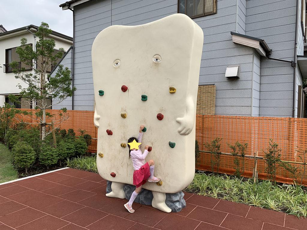 ぬりかべのボルダリング1(鬼太郎ひろば)