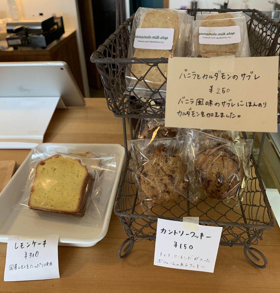 山本牛乳店の焼き菓子