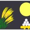【子育て絵日記】お月様でジャンケンポン!(子どもの一言でホッコリ)漫画